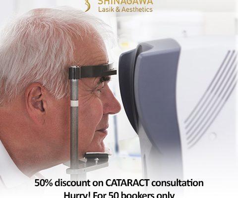 Cataract Consultation Promo Shinagawa PH
