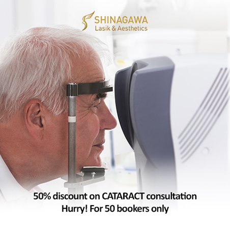 Cataract Consultation Shinagawa PH