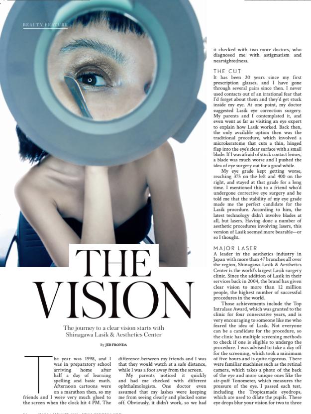 MEGA Magazine Features Shinagawa Lasik & Aesthetics | News & Events