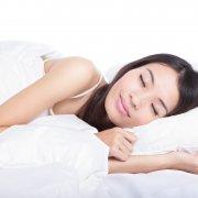 Night Time Skin Care Routine | Shinagawa Aesthetics Blog