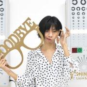 Online Sensation, Mimiyuuuh's LASIK Journey | Shinagawa Feature Story