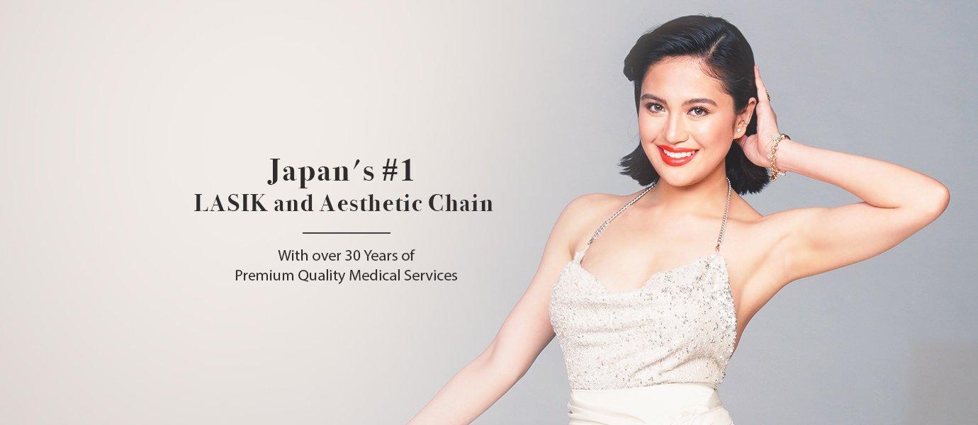 Julie Anne San Jose for Shinagawa Aesthetics Philippines